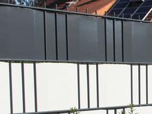 Sichtschutz Refugio-Flex INOVA zweifarbig Detail von Berlemann Torbau GmbH